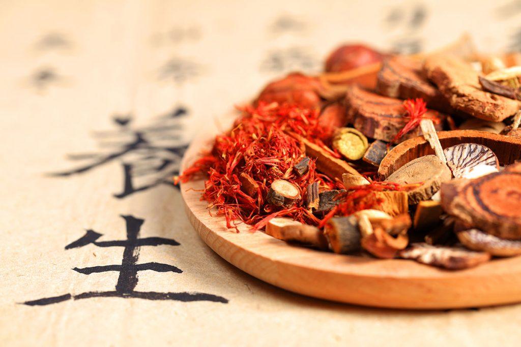 שאלות ותשובות בנוגע לרפואה סינית